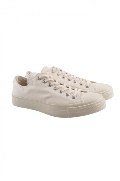 Buzz Rickson Mil-Spec Government Issue Basketball Sneakers - White