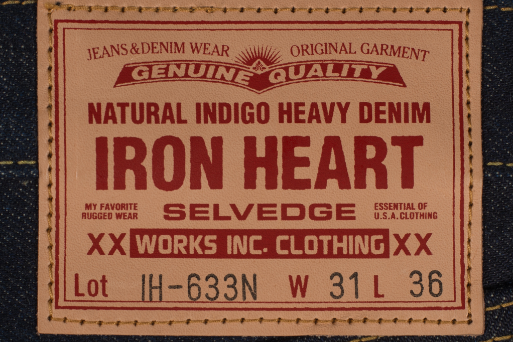 Iron Heart 633N 17oz Natural Indigo Jeans - Straight Tapered - Image 5