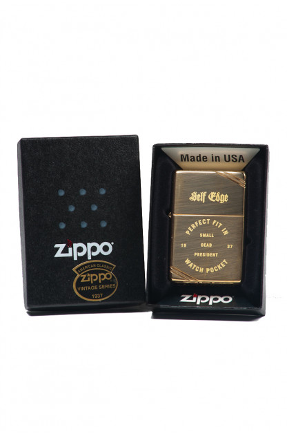 Self Edge Zippo Vintage 1937 Repro Lighter - 'Perfect Fit',